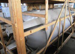 Резервуар для ферментации