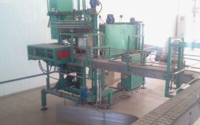 Термоупаковочный автомат